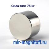 НЕОДИМОВЫЙ МАГНИТ 45х25 мм